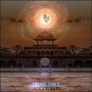 Cosmic Touch – Shanti Path
