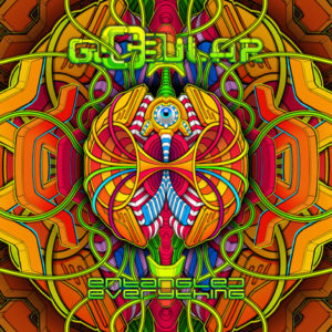Ektoplazm - Free Music Portal and Psytrance Netlabel - MP3