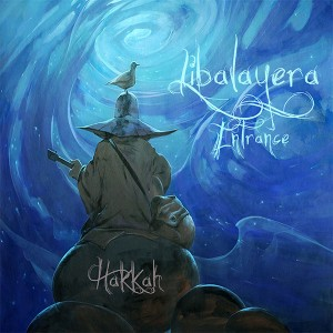 Hakkah – Libalayera Entrance