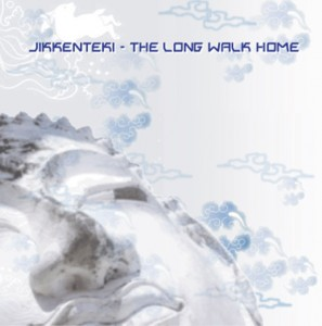 Jikkenteki – The Long Walk Home