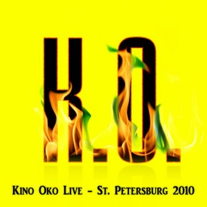 Kino Oko – Live In Saint Petersburg