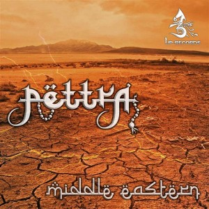 Pettra – Middle Eastern