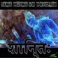 Tara Putra vs Psychoz – Shanti