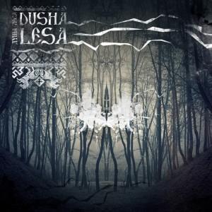 Dusha Lesa