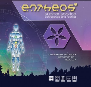Entheos Audio Archive 1.0